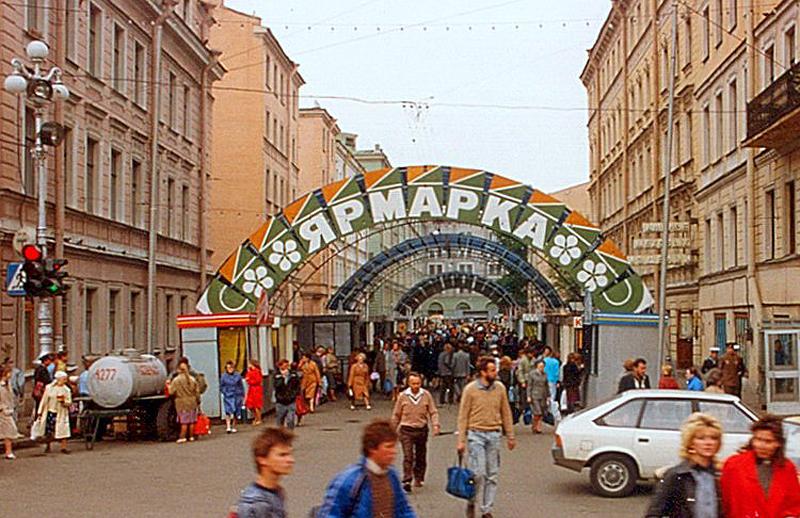 614 Советский Союз 1989 года глазами американца