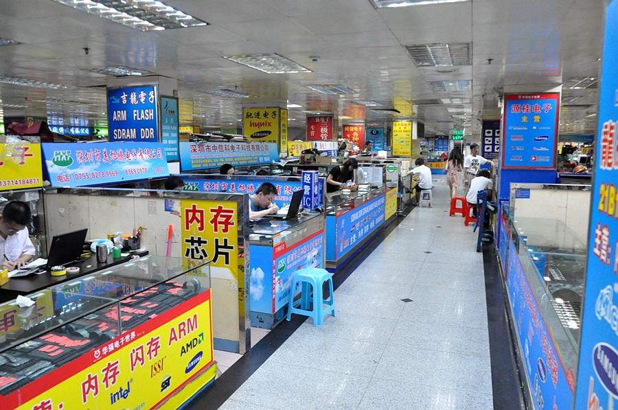 859 Радиорынок в Шеньжене