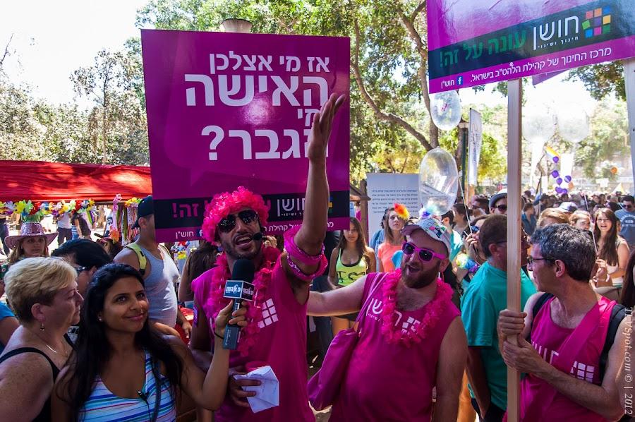 887 Тель Авивский Гей Парад 2012