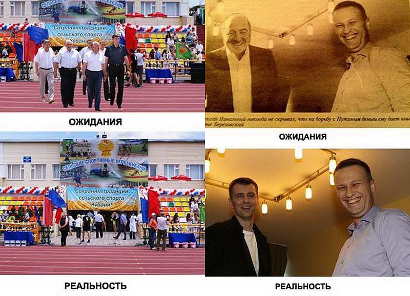 BIGPIC14 10 самых позорных Photoshop ляпов в политике