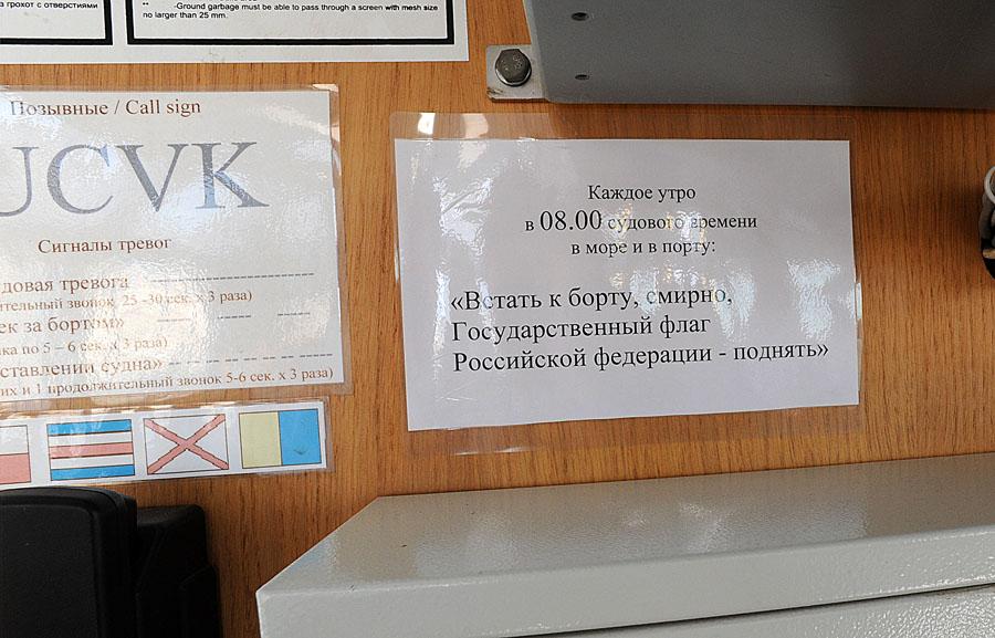 DSC 2460 Парусник Крузенштерн