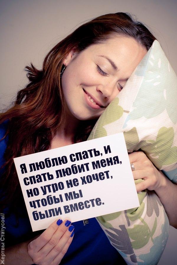 Dv9Gg2Pzdqk Фото проект Жертвы статусов