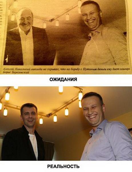 lyap04 10 самых позорных Photoshop ляпов в политике