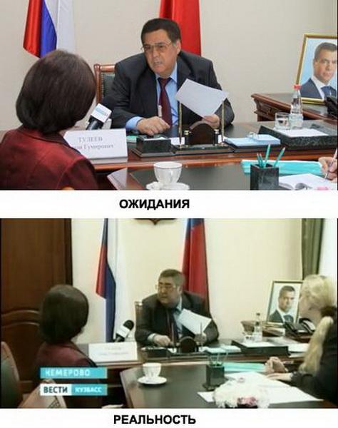 lyap08 10 самых позорных Photoshop ляпов в политике