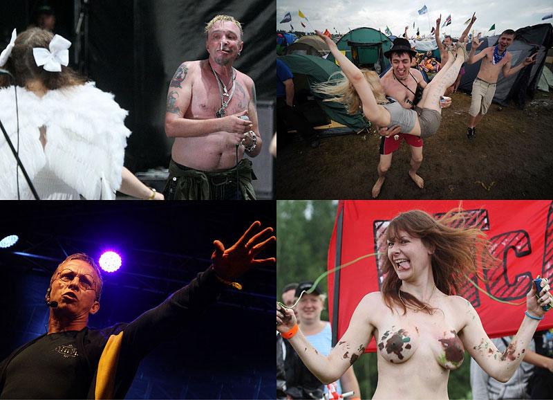 А ты едешь на НАШЕСТВИЕ-2012?