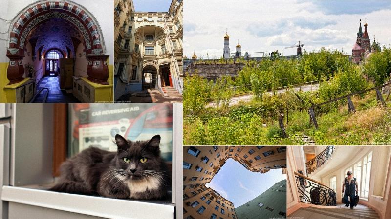 Непарадная Москва