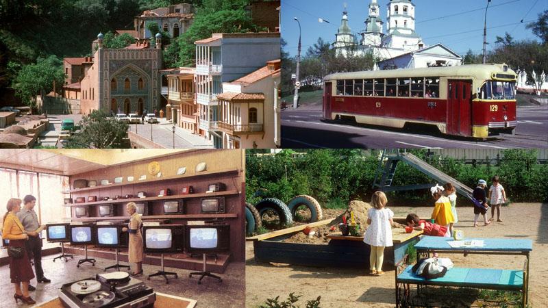 СССР 1985 г. (Очень разные города)