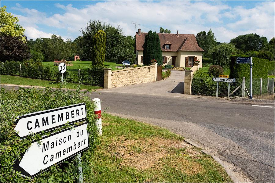 1040 카망베르.  프랑스