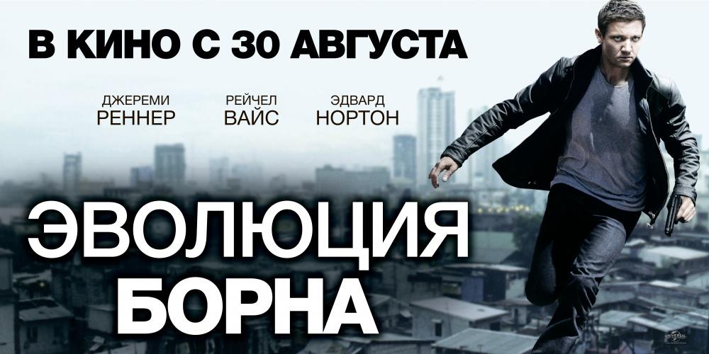 1339 Кинопремьеры августа 2012