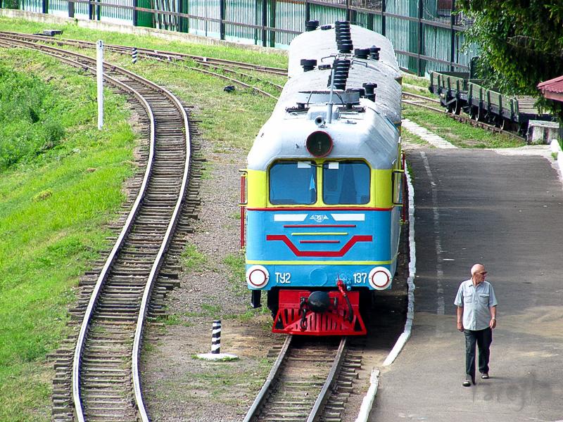 168 Бродяги Дхармы по украински или просто еще один эпизод лета