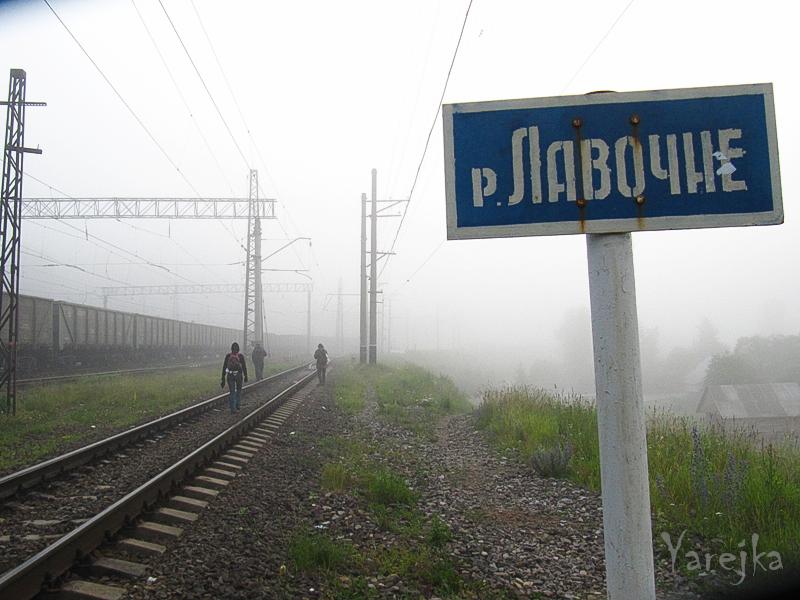 286 Бродяги Дхармы по украински или просто еще один эпизод лета