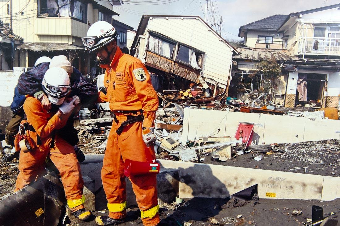 Hyper Rescue: отряд спасателей вТокио