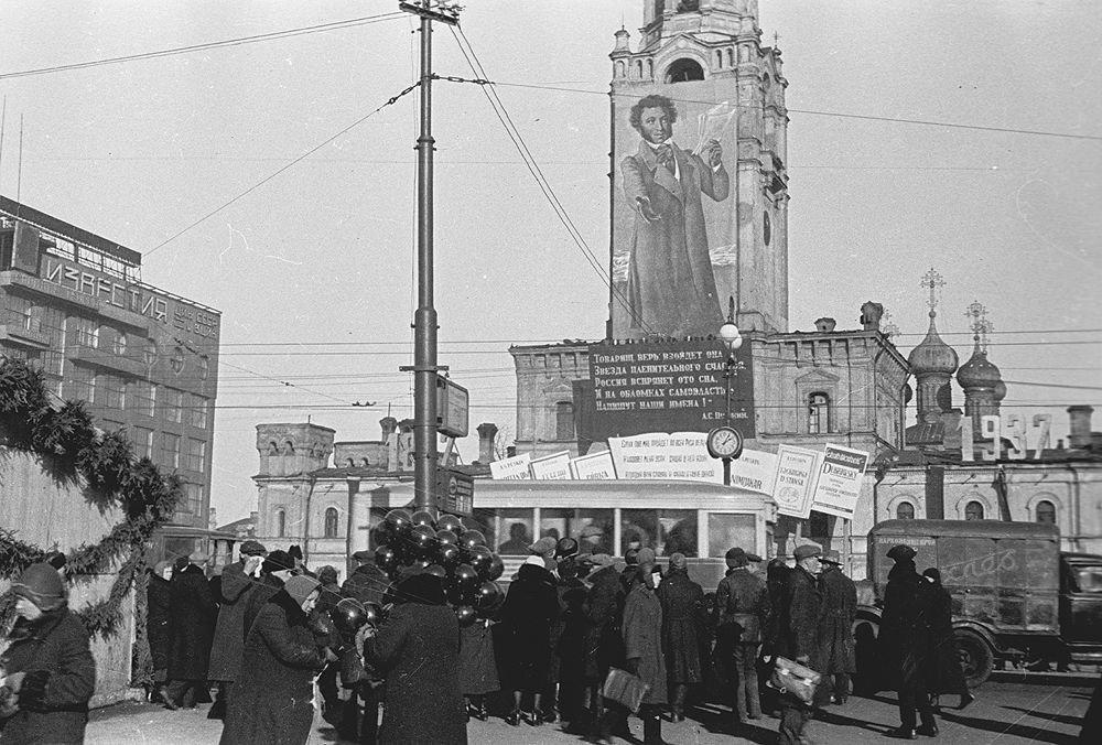 фото. москва. сталин. история. старые фотографии.