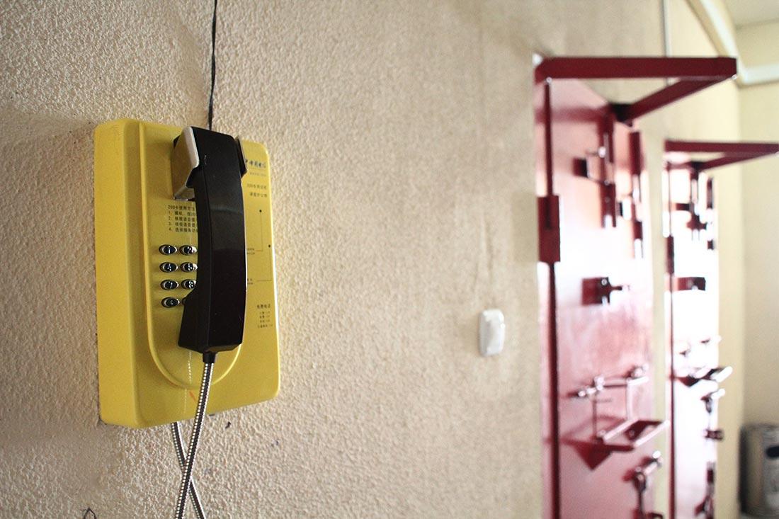 936 Глданская тюрьма №8, Тбилиси