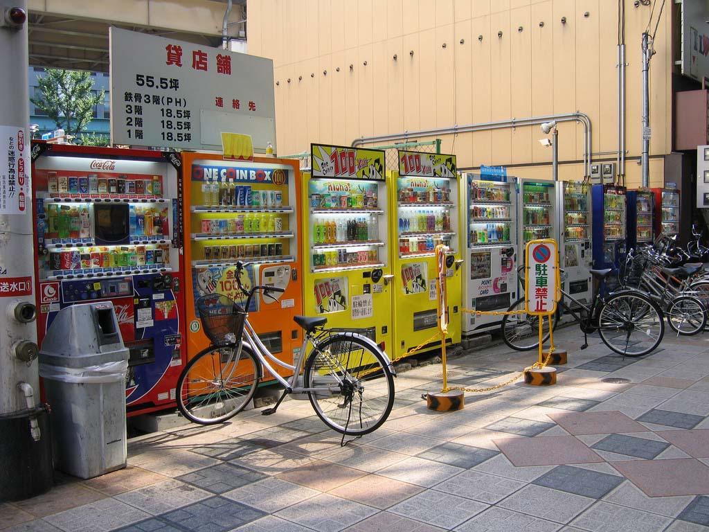 Japan 1 Торговые автоматы в Японии