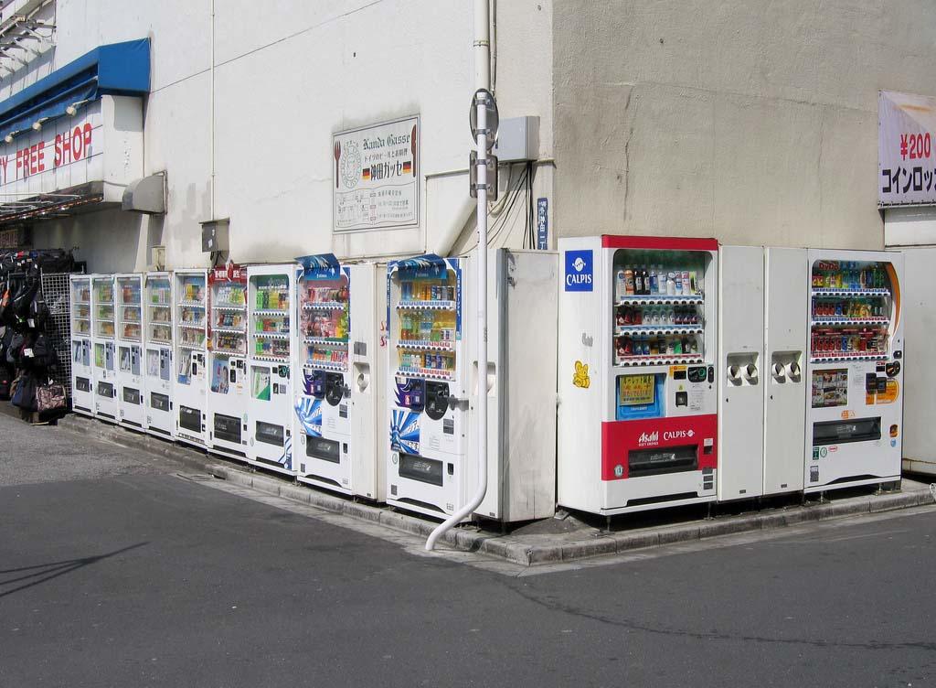 Japan 11 Торговые автоматы в Японии