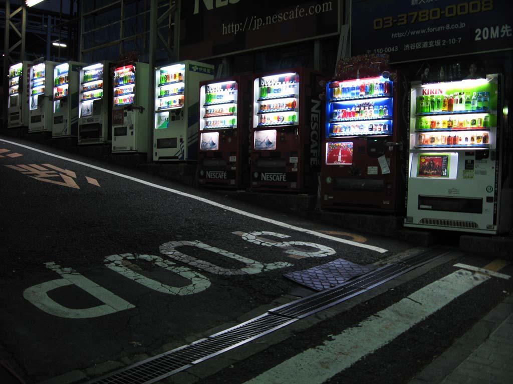 Japan 12 Торговые автоматы в Японии