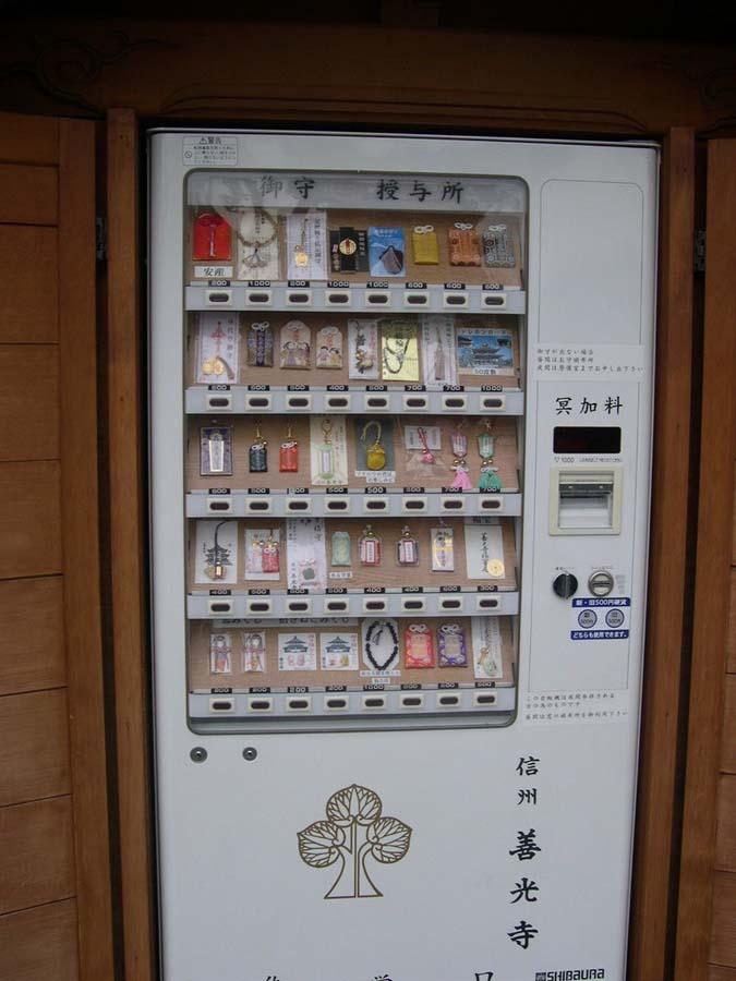 Japan 13 Торговые автоматы в Японии