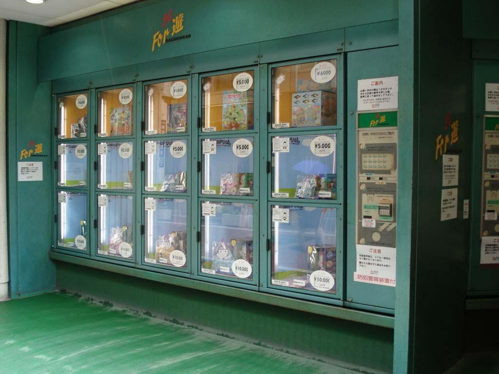 Japan 15 Торговые автоматы в Японии