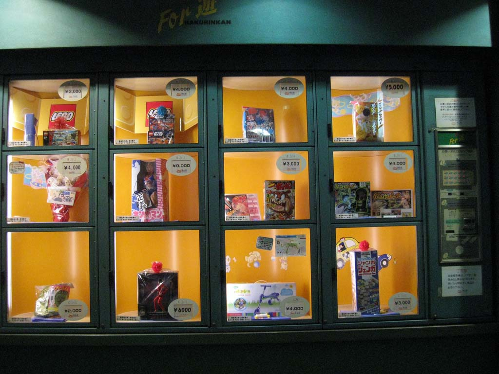 Japan 16 Торговые автоматы в Японии