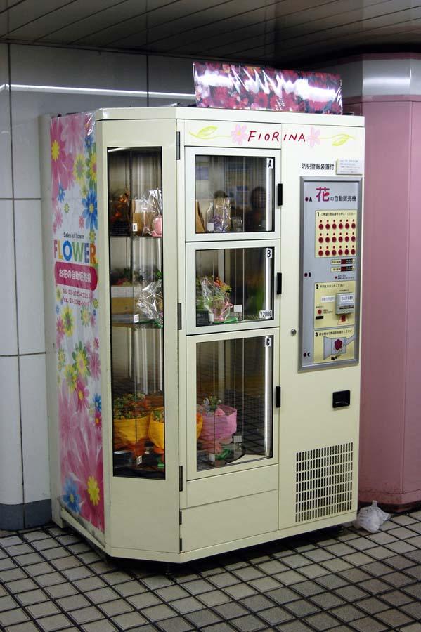 Japan 18 Торговые автоматы в Японии