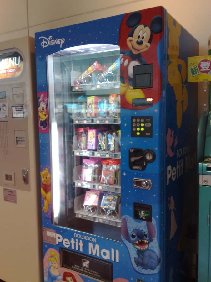 Japan 19 Торговые автоматы в Японии