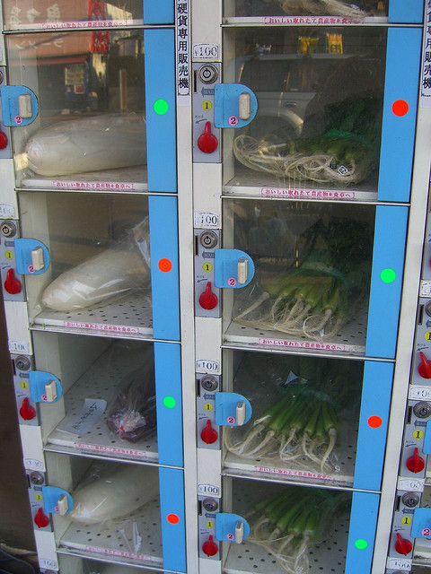 Japan 2 Торговые автоматы в Японии