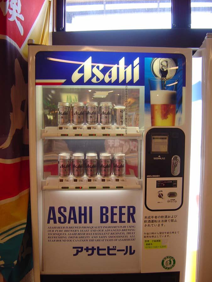 Торговые автоматы в Японии