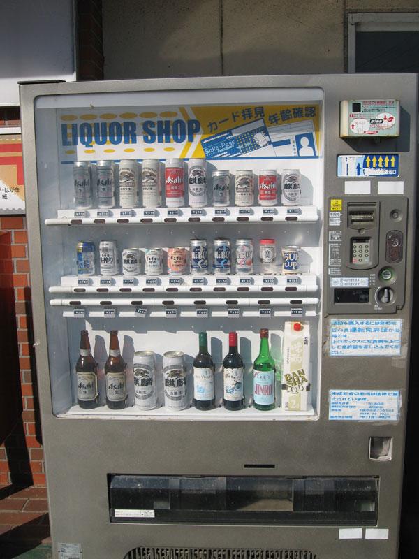 Japan 22 Торговые автоматы в Японии