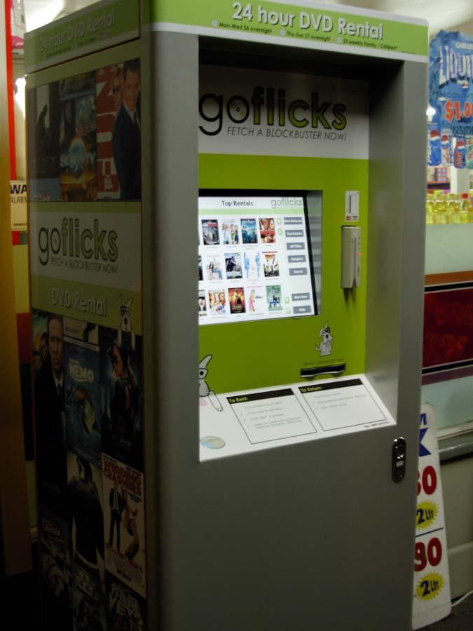 Japan 24 Торговые автоматы в Японии