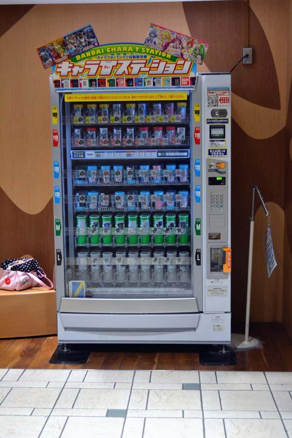 Japan 25 Торговые автоматы в Японии