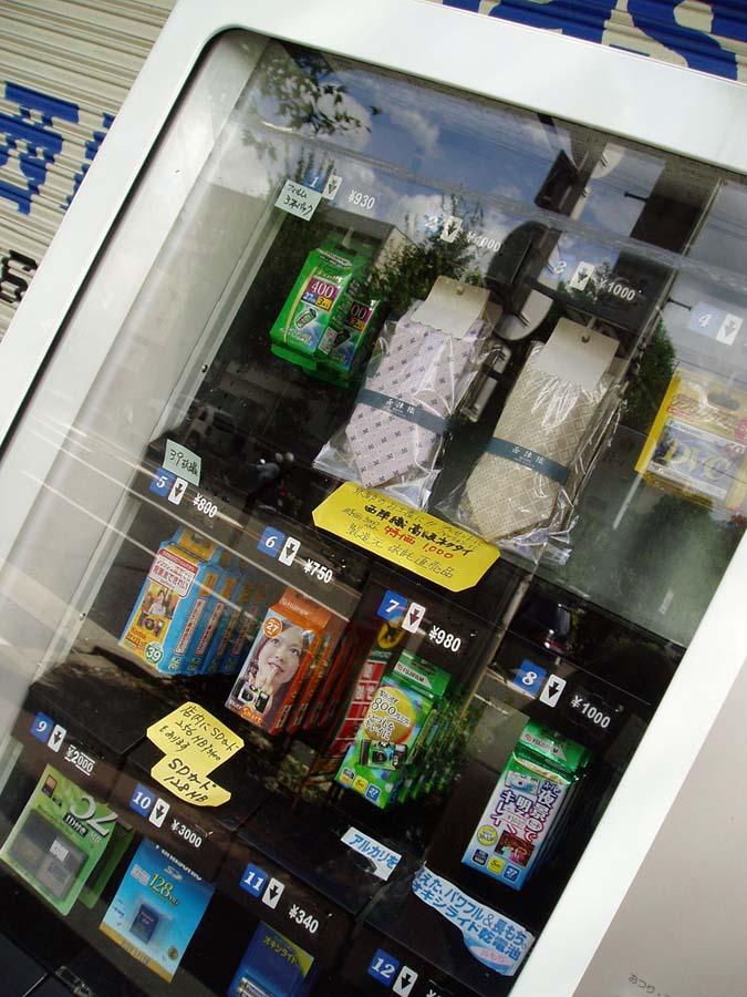 Japan 26 Торговые автоматы в Японии