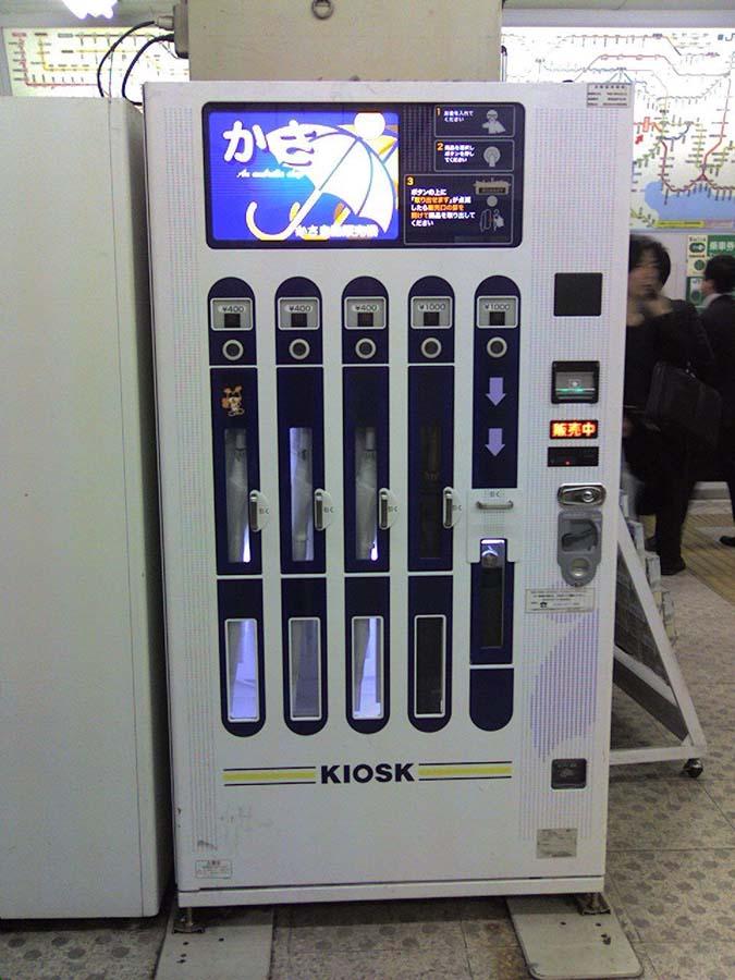 Japan 28 Торговые автоматы в Японии
