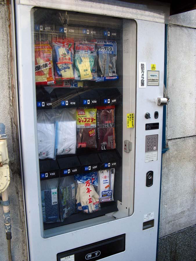 Japan 29 Торговые автоматы в Японии