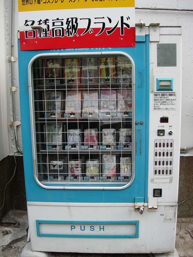 Japan 30 Торговые автоматы в Японии
