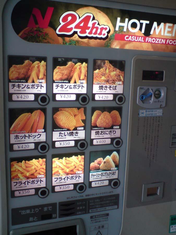 Japan 31 Торговые автоматы в Японии