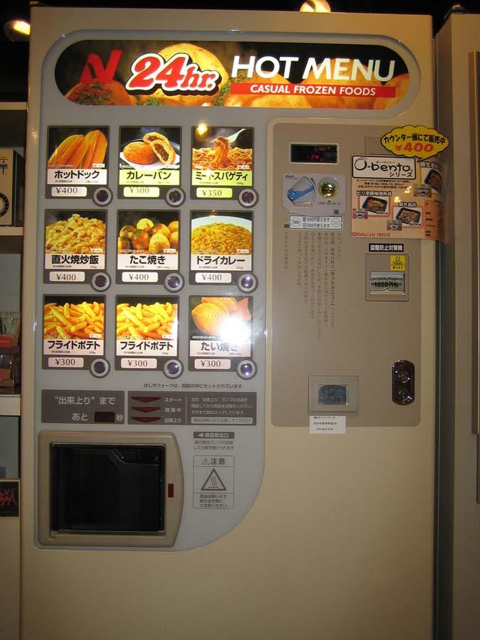 Japan 33 Торговые автоматы в Японии