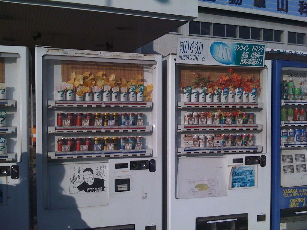 Japan 36 Торговые автоматы в Японии