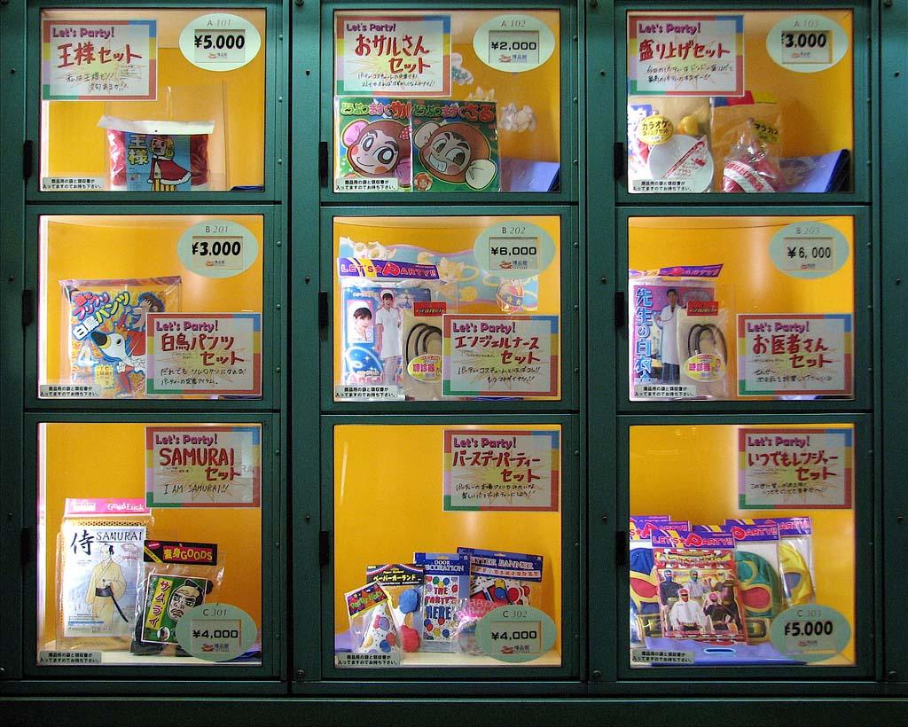 Japan 37 Торговые автоматы в Японии