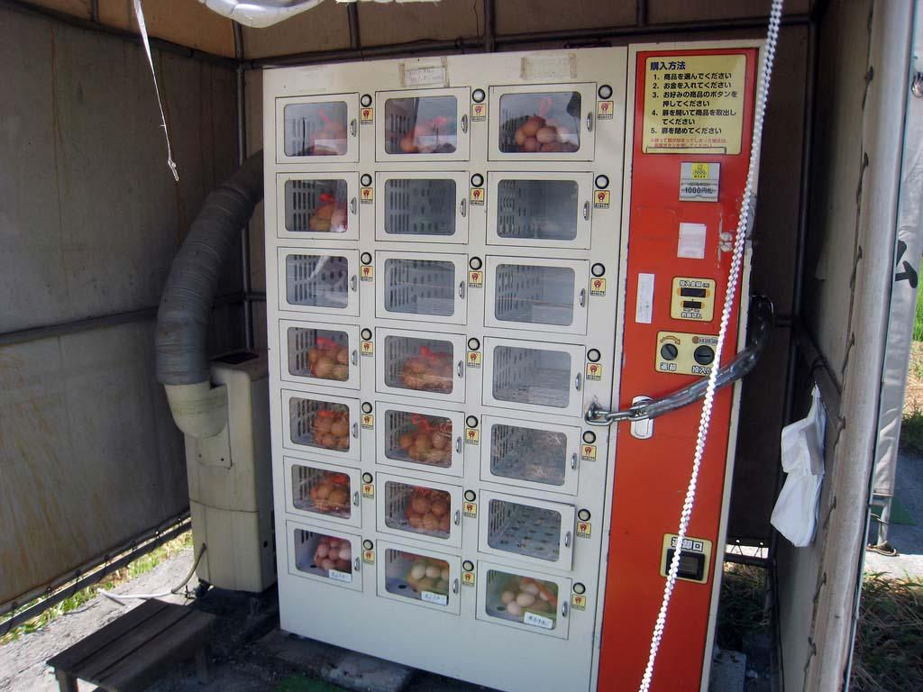 Japan 5 Торговые автоматы в Японии
