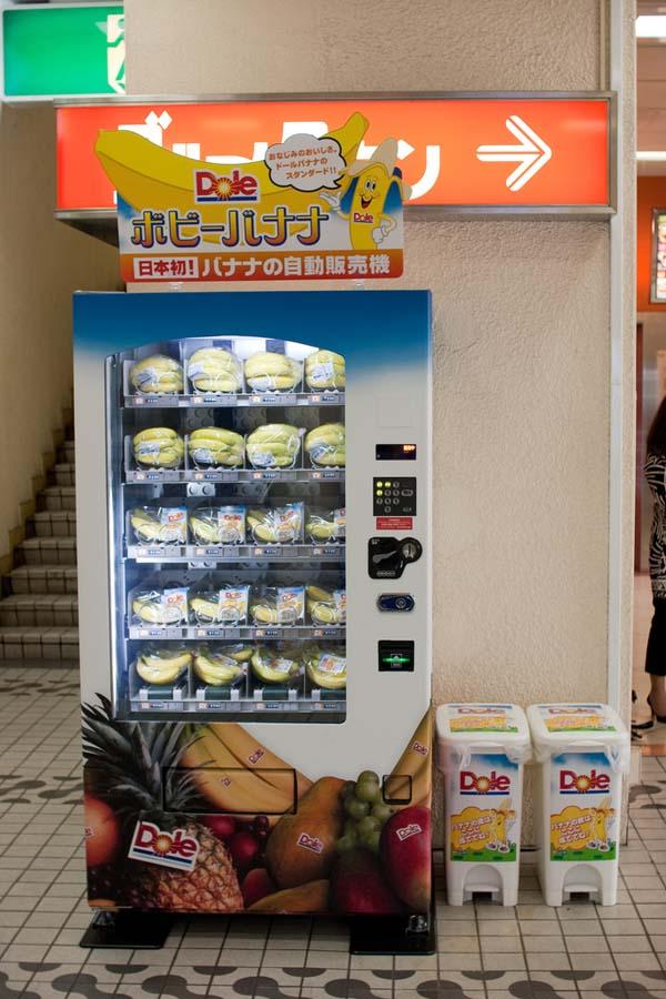 Japan 7 Торговые автоматы в Японии