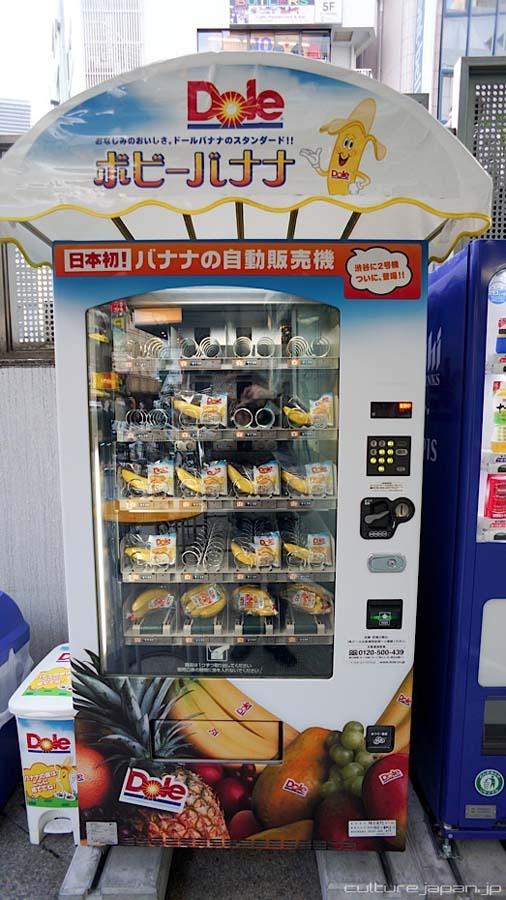 Japan 8 Торговые автоматы в Японии