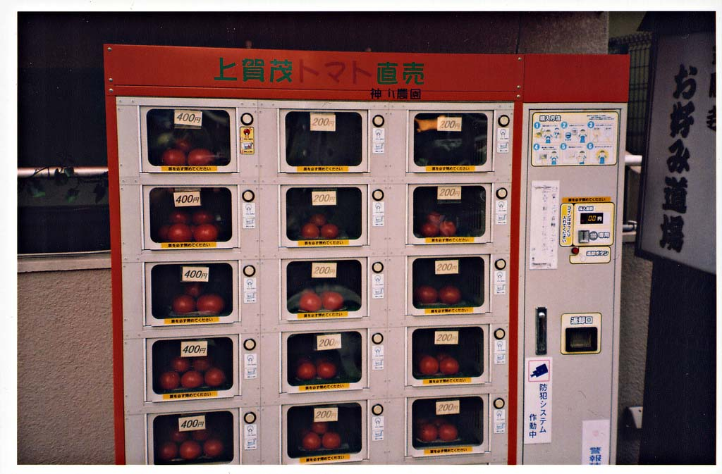 Japan 9 Торговые автоматы в Японии