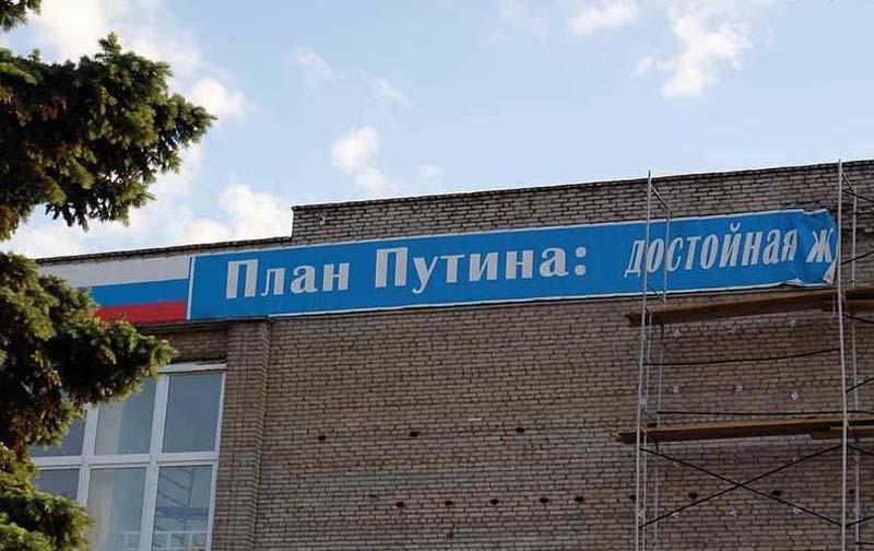 http://bigpicture.ru/wp-content/uploads/2012/07/Marazm-10.jpg