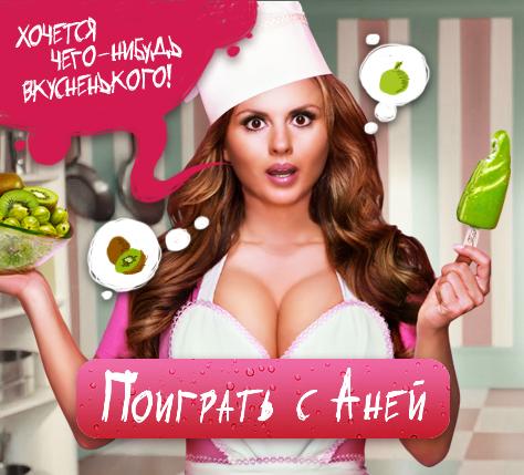 prikoli-s-annoy-semenovich-kogda-drochish-otkuda-techet-koncha