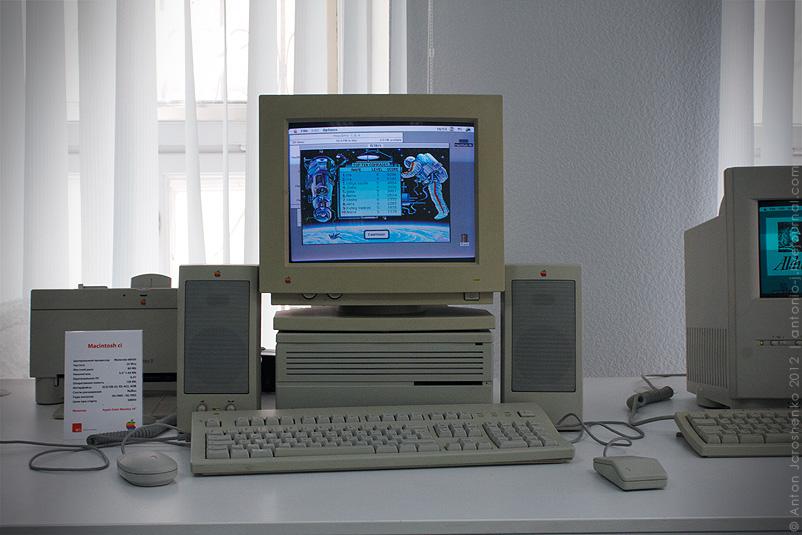 mac 15 Музей техники Apple