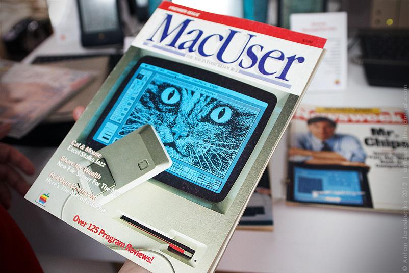 mac 2 Музей техники Apple