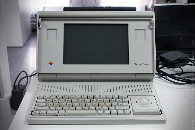 mac 22 Музей техники Apple