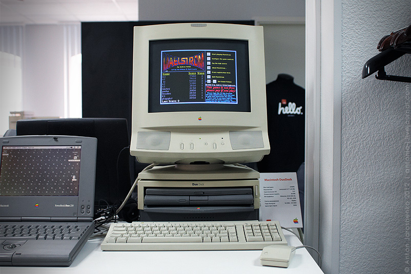 mac 24 Музей техники Apple
