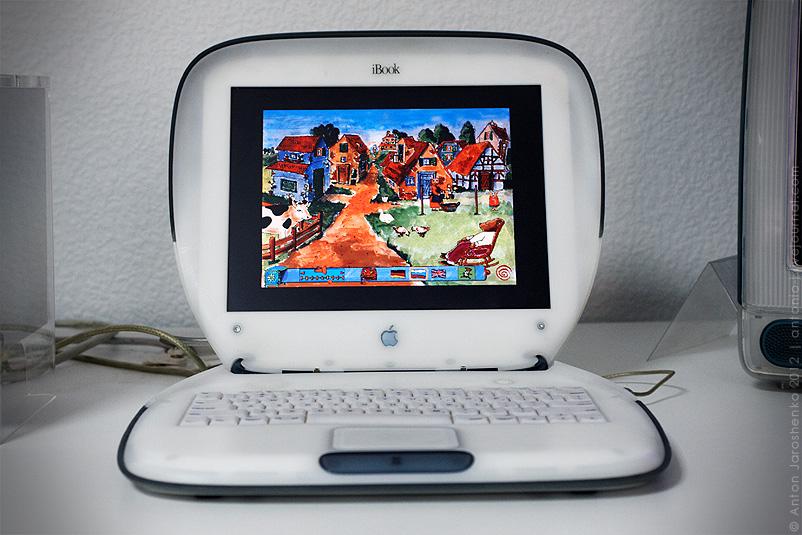 mac 25 Музей техники Apple